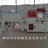 爬坡式输送自动包膜机 牛肉干全封热收缩包装机