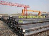 博乐3pe防腐钢管每米多少公斤