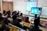 70寸壁挂式多媒体教学电子白板一体机触摸大屏电视电脑查询一体机