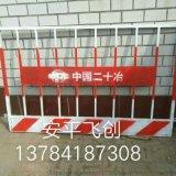西安工地護欄網 臨邊圍欄網 防護網廠家批發施工電梯門促銷中