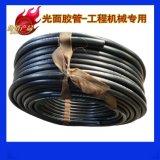 厂家批量生产耐酸碱高压光面胶管 高压钢丝编织缠绕液压胶管