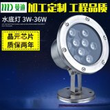 LED 水池景观照明射灯 6W/9W/12W/24W户外防水鱼池灯