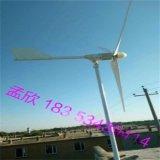 供应晟成2000w低转速垂直轴风力发电机 风力发电机组价格合理 厂家直销