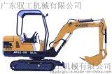 驭工YG22-9X最好的国产小挖机