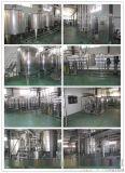【推荐】保健饮料生产设备(科信交钥匙工程)功能性饮料生产线
