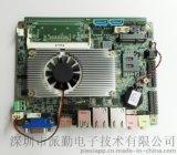 J1900,3.5寸BT203超薄工控主板,Baytrail平板载内存和SSD的主板