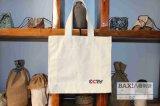 廠家直銷批發棉布袋各種發布袋時尚環保布袋可加logo