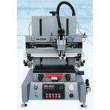 平面丝印机(HS2030)