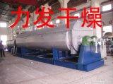 环保桨叶干燥