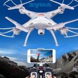 SYMA司马玩具 X5SW遥控飞机 航拍四轴飞行器 无人机模型 儿童玩具