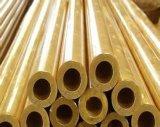 无锡供应H62黄铜现货