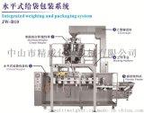 果冻称重包装机 水平式包装机 组合秤包装机