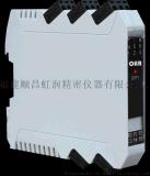 虹润网上商城推出智能温度变送器