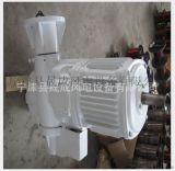 厂家直销  并网 家用风力发电机  质量好,价格 低