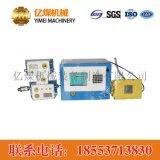 KTC103通信闭锁控制装置,通信闭锁控制装置特点,KTC103通信闭锁控制装置厂家