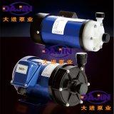 磁力泵,耐腐蚀磁力泵,大进泵业DJF系列磁力泵