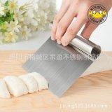家盈厂酒店用品批发 304不锈钢切面刀 烘焙刮板 可做蛋糕奶油抹刀