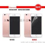苹果iphone6保护膜 高清苹果6S前膜 Plus 进口PET保护膜厂家