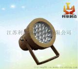 防爆LED视孔灯 电厂使用的大功率LED防爆视孔灯
