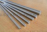 精密直线光轴 软轴 镀铬棒 导轨 空心光轴直径22mm 20mm 厂家加工