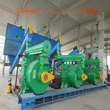 锯末燃料颗粒机 木粉颗粒机 厂家供应产量稳定
