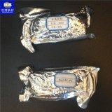 钕粉 金属Nd粉 稀土钕粉 99.9% neodymium metal powder