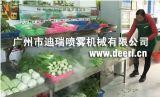 菜市場噴霧降溫系統, 農貿市場降溫系統, 噴霧降溫設備