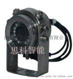 思科智慧SKKB-EXU1微形紅外防爆攝像機