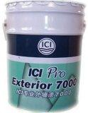 多樂士(ICI)專業外牆漆7000價格A977