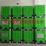 常州瑞杉厂家专业生产出口包装桶  塑料吨装桶