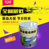 特价供应 银色 耐200度--700度 高温漆 有机硅耐高温漆 耐热漆