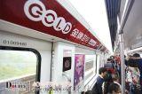 重庆地铁广告公司 预计轨道5号线9月底试运行
