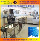 PVC三腔医疗管生产线 医疗三腔管拉管机 医疗管挤出机