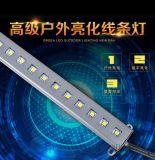 厂家直销led户外新款5050贴片10W 12W线型轮廓灯条型线条灯铝条灯
