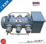 厂家直销LW3-12系列户外高压六氟化硫断路器