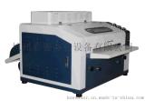 台式 12寸花纹淋膜机 (WD-FLM320A)