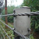 景区缆索护栏厂家、钢丝绳索护栏、缆索防撞栏