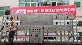 天然矿泉水设备山泉水设备广东新九洲