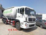 供应东风天龙270马力25方举升式干混砂浆专用运输车