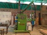 仿木低压发泡机 发泡机 东友20年专业生产