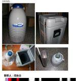 泰来华顿HC系列液氮罐/液氮生物容器厂家-济南皓淼