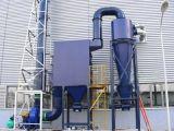 专业供应脱硫除尘设备 水膜除尘器 水膜脱硫除尘器