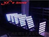 一款好的矩阵灯是什么?25*10W矩阵灯帮您做好舞台效果