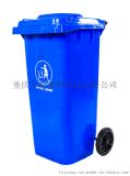 重庆240升户外垃圾桶厂家户外垃圾箱检测标准及测试手段
