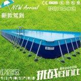 厂家直销大型支架水池泳池