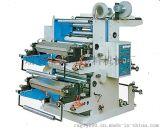 双色凸版印刷机