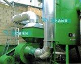 喷漆废气处理装置 空气净化设备