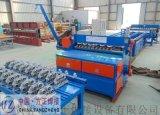 黄骅方正牌 DNW-XM1500JP 数控全自动 畜牧养殖笼网焊网机