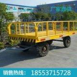 工业用四轮转向平板牵引拖车