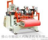 厂家供应HF-1000全自动数显切割机(三组刀)
